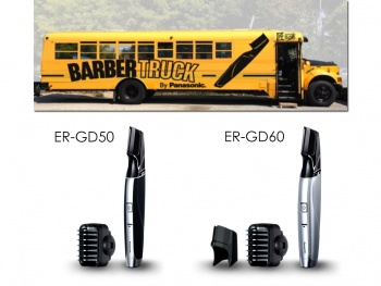 Panasonic lance son Barbertruck